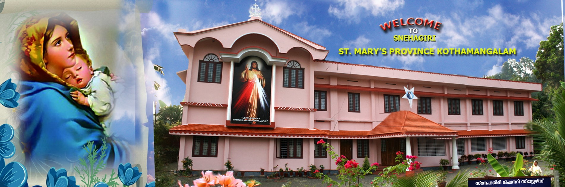 SNEHAGIRI ST. MARY'S PROVINCIAL HOUSE OONNUKAL